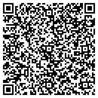QR-код с контактной информацией организации УНИВЕРСАЛ АСФ