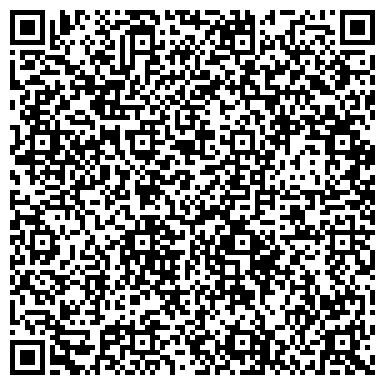 QR-код с контактной информацией организации ЦЕНТР ОБСЛЕДОВАНИЯ И УСИЛЕНИЯ ЗДАНИЙ И СООРУЖЕНИЙ