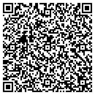 QR-код с контактной информацией организации № 5 СУ