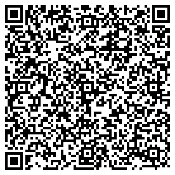 QR-код с контактной информацией организации № 5 СУ ЯРНЕФТЕХИМСТРОЙ