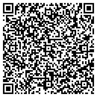 QR-код с контактной информацией организации АМСТРОЙ ПСК