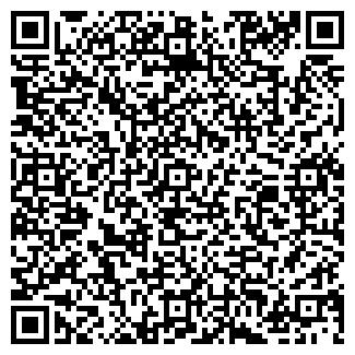 QR-код с контактной информацией организации БРАМА