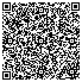 QR-код с контактной информацией организации ВЕРХНЕВОЛЖСТРОЙИЗЫСКАНИЕ