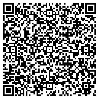 QR-код с контактной информацией организации ГАЗ-МОНТАЖ