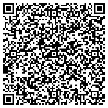 QR-код с контактной информацией организации МБВ ПРЕДПРИЯТИЕ