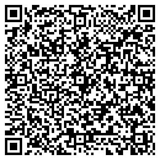 QR-код с контактной информацией организации НАДЕЖНОСТЬ ФИРМА