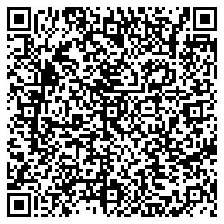 QR-код с контактной информацией организации ОБЛСТРОЙ ЯСА
