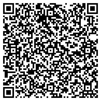 QR-код с контактной информацией организации РВГ