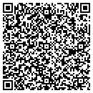 QR-код с контактной информацией организации РСУ N 3