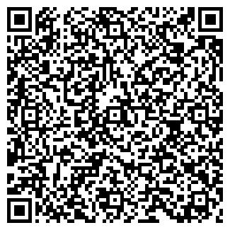 QR-код с контактной информацией организации АРЛАН АЗС