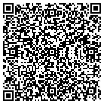 QR-код с контактной информацией организации СТРОЙИНВЕСТ ПЛЮС
