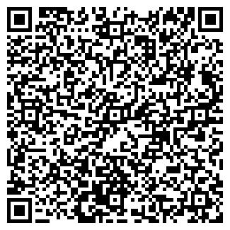 QR-код с контактной информацией организации СТРОЙ-МАРКЕТ
