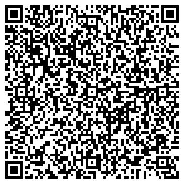 """QR-код с контактной информацией организации ООО """"ТВЕРДЫЙ СПЛАВ"""""""