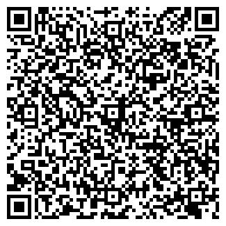 QR-код с контактной информацией организации ТРЕСТ№ 7
