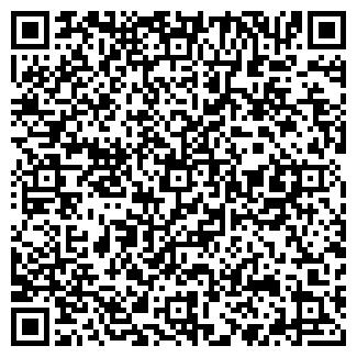 QR-код с контактной информацией организации АРТК ТОО