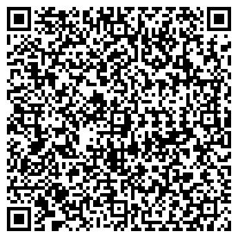 QR-код с контактной информацией организации ЧП ВИНОГРАДОВ