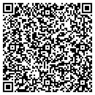 QR-код с контактной информацией организации ЮАН-СП