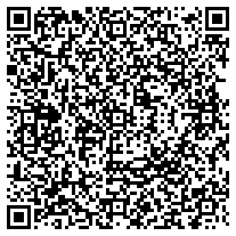 QR-код с контактной информацией организации ЯРКОМСЕРВИС ПКФ