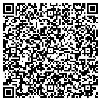 QR-код с контактной информацией организации ЯРСТРОЙКОМ