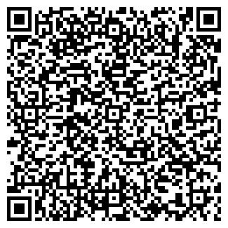 QR-код с контактной информацией организации ЯРСТРОЙТЕХНО