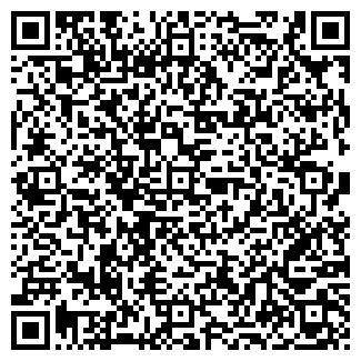 QR-код с контактной информацией организации АСАБА ТОО