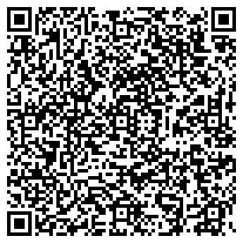 QR-код с контактной информацией организации I-CAMP ENGINEERING
