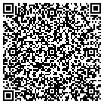 QR-код с контактной информацией организации ООО ФЕНИКС-6
