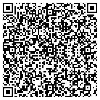 QR-код с контактной информацией организации РОСГАЗСТРОЙ
