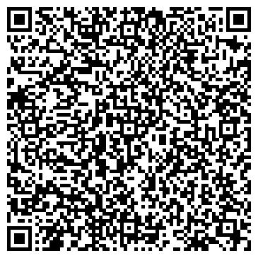 QR-код с контактной информацией организации ТРИО СООРУЖЕНИЕ ТРУБОПРОВОДОВ -4
