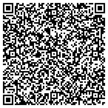 QR-код с контактной информацией организации ОЧИСТНЫЕ СООРУЖЕНИЯ, КАНАЛИЗАЦИЯ