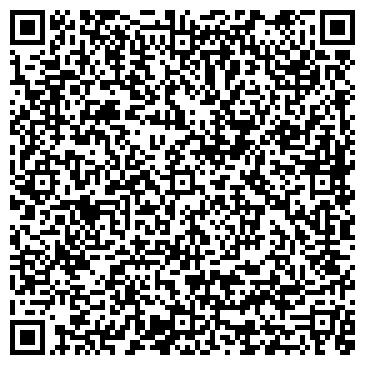 QR-код с контактной информацией организации РЕГИОНЭНЕРГОМОНТАЖ