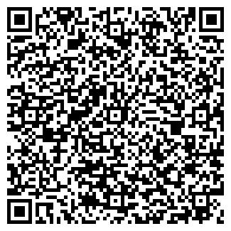 QR-код с контактной информацией организации ШИННИК ЖСК