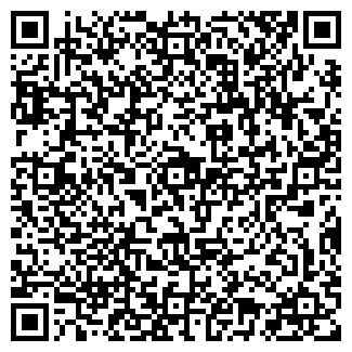 QR-код с контактной информацией организации БРАТСКИЙ ЖСК