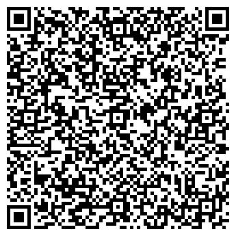 QR-код с контактной информацией организации ООО ЯРСТРОЙИНВЕСТ