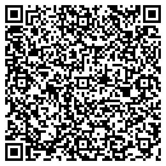 QR-код с контактной информацией организации ООО ПРОЛОГ-ИТ