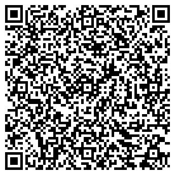 QR-код с контактной информацией организации АСТЫК-ФАРМ ТОО
