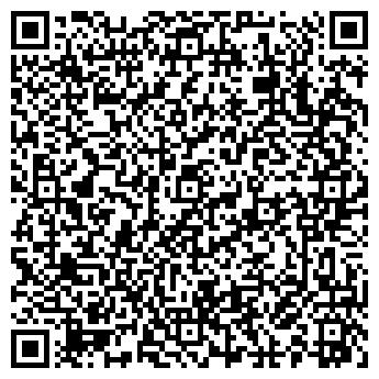 QR-код с контактной информацией организации АСЫЛ-ДИЗАЙН САЛОН МОДЫ