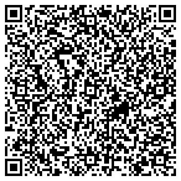 QR-код с контактной информацией организации АТФБАНК АО ТАРАЗСКИЙ ФИЛИАЛ