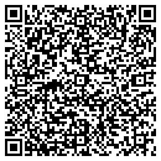 QR-код с контактной информацией организации РОБОКАТ ЛТД.