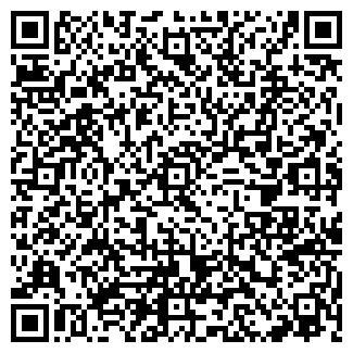 QR-код с контактной информацией организации ООО СТЕК-CПОРТ