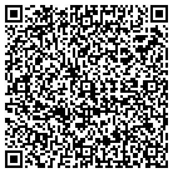 QR-код с контактной информацией организации Ф-СИСТЕМС КОМПАНИЯ