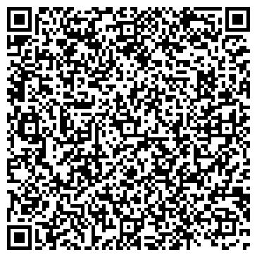 QR-код с контактной информацией организации АУЛИЕ-АТА ЖОЛ КУРЫЛЫСЫ-1 ТОО