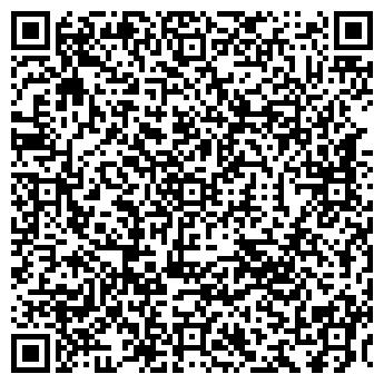 QR-код с контактной информацией организации ДРАЙВ-ЦЕНТР НПФ