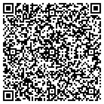 QR-код с контактной информацией организации ООО СПЕКТР-ТРЕЙД