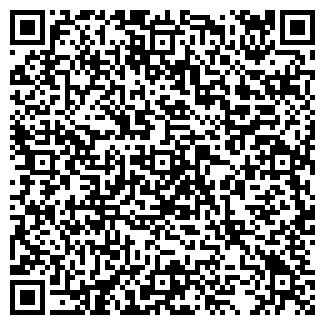 QR-код с контактной информацией организации СПЕКТР-ТРЕЙД