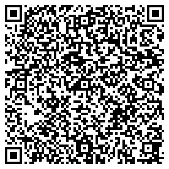 QR-код с контактной информацией организации ГУДВИН МАГАЗИН