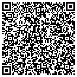 QR-код с контактной информацией организации АФЭТ ТОО