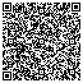 QR-код с контактной информацией организации ООО ЭТМ