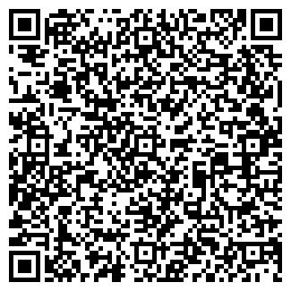 QR-код с контактной информацией организации ЯРВИТ