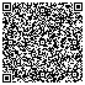 QR-код с контактной информацией организации АЮ БИЛЬЯРДНЫЙ КЛУБ